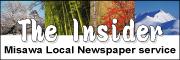 三沢市の英字新聞 インサイダー