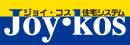 Joy・kosロゴマーク