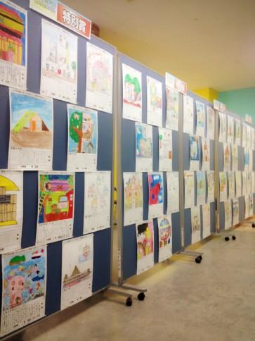 三沢市街パシャ写真『三沢の小学生が考える未来の家】
