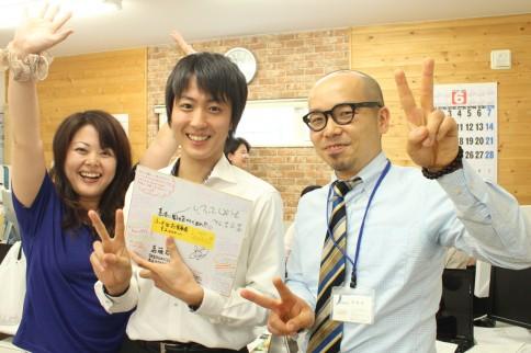 中小企業発信力応援サービス TeamAEM写真