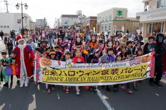 News&Topics『まちにモンスター現る!ハロウィンフェスタ in MISAWA】