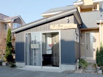 【カフェと手づくり小物 TuBo cafe】写真