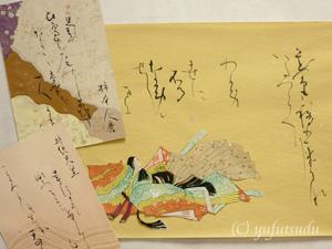 ogasawara-syodo_photo8-300