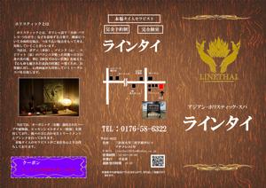 img-pdf01