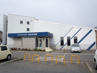 【フィットネスクラブ ウイング三沢】写真