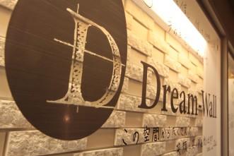 【D-wall(ドリームウォール)】写真