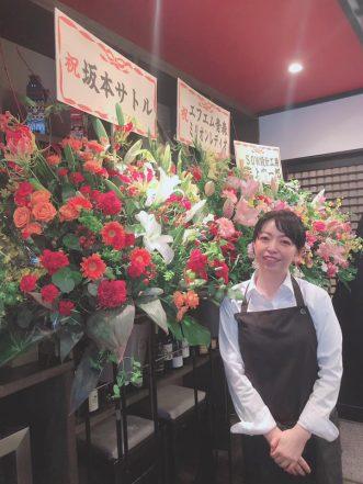 Momo's Izakaya 福 -Huku-写真