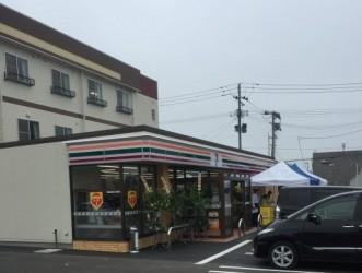 三沢市街パシャ写真『セブンが三沢にキターー】