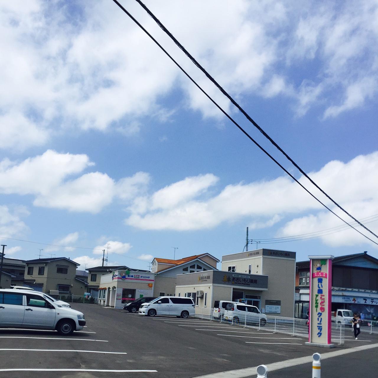 三沢市街パシャ写真『晴れた!】