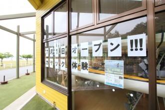 三沢市街パシャ写真『小川原湖カヤックラボ明日OPEN!】