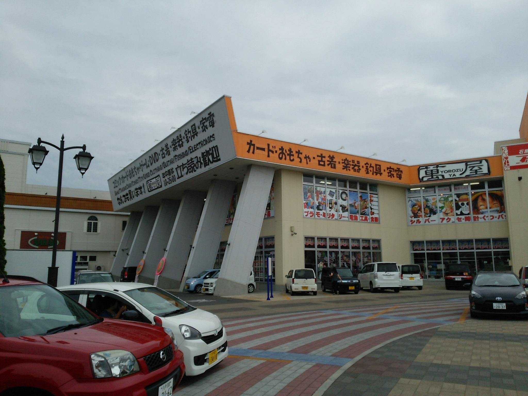 三沢市街パシャ写真『三沢に萬屋がキターーー!】
