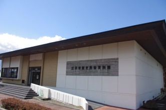 【三沢市歴史民俗資料館】写真