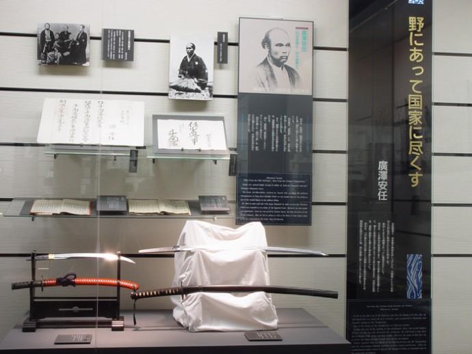 三沢市先人記念館写真