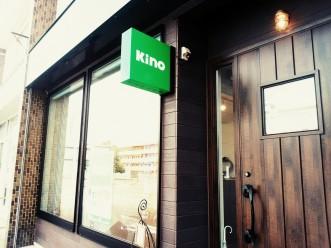 【Kino】写真