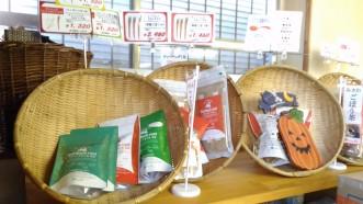 三沢市街パシャ写真『ごぼう茶工場直販】