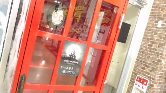 三沢市街パシャ写真『ハロウィンBOX】