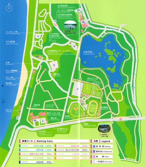 三沢市民の森トレッキングガイド