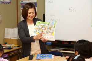 ミムラ英語教室写真