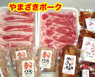 iwama-pork