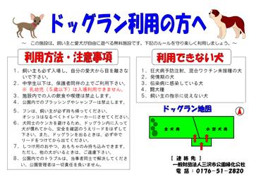 yotukawame_furusato
