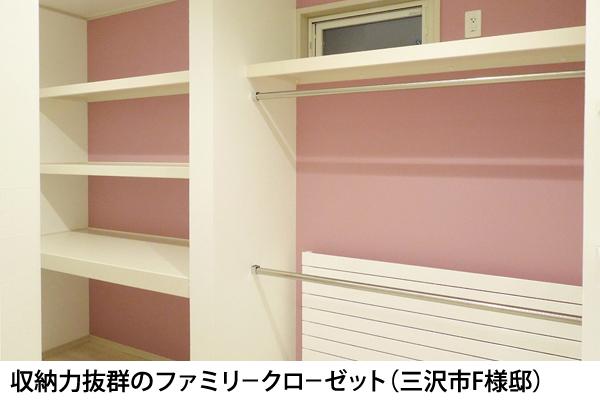 株式会社小坂工務店 クレバリーホーム青森東店写真