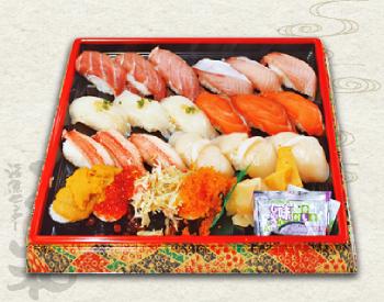 02-04_sushi_jonigiri