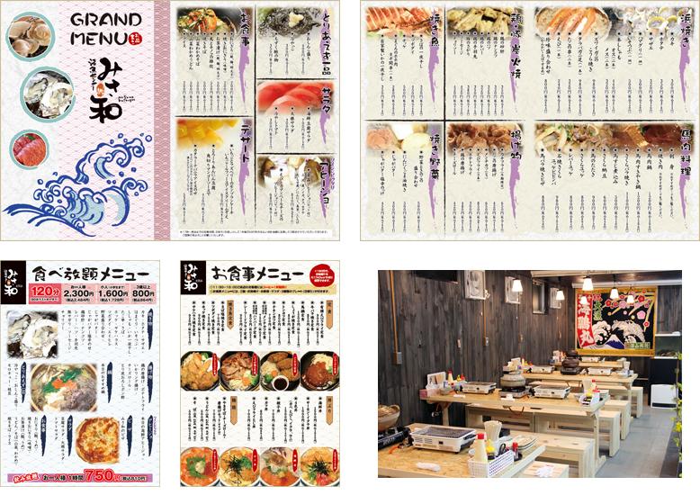 img-menu
