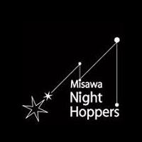 【Misawa Night Hoppers(三沢ナイトホッパーズ)】写真