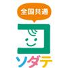 kopass_logo_main