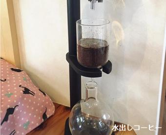 【cafeシェモア】写真