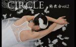【Swan Ballet Circle 第2回発表会開催】写真