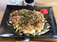 240_180okonomiyaki