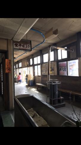 三沢市街パシャ写真『懐かしの十鉄三沢駅舎】