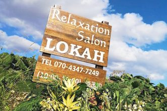 【Relaxation Salon LOKAH(ロカ)】写真