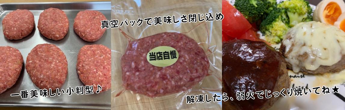 intro_hamburg