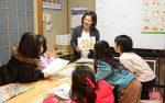 【ミムラ英語教室】写真