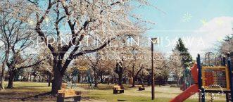 2021年春三沢市内のイベント情報