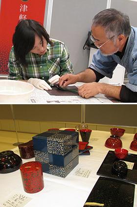イベント情報10月¥津軽塗作品展示