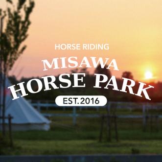 【Halloween with horses~三沢ホースパークで馬たちとハロウィン過ごそ♪〜】写真